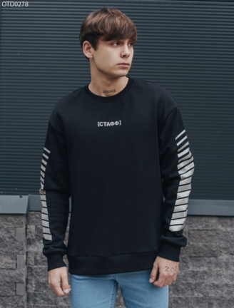 Світшот Staff reflective fleece