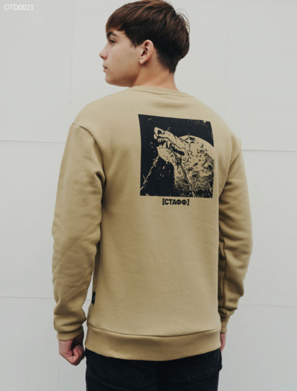 Свитшот Staff wolf beige fleece